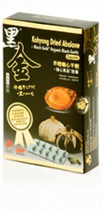Kohyong Dried Abalone Black Garlic Capsule product image